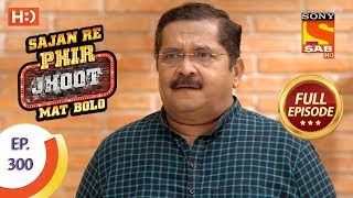 Sajan Re Phir Jhoot Mat Bolo - Ep 300 - Full Episode - 20th July, 2018
