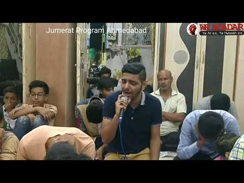 Shab E Jumma Marsiya Nohay Matam 2018 1439 Ahmedabad Subscribe This Channel Weazadar