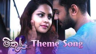 Mithu - Teledrama Theme Song