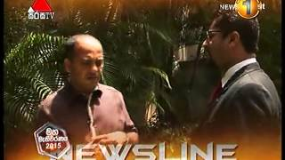 News Line with S M Marikkar - 27th July 2015