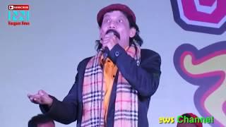গানে গানে কৌতুক সম্রাট কাজলের দম ফাটানো হাসির লাইভ কৌতুক- Kajol Koutuk Most Funny