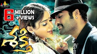 Dammu - Shakti Telugu Full Length Movie || Jr.NTR, Ileana || 1080p || With English Subtitles