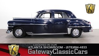 1949 Desoto Custom - Gateway Classic Cars of Atlanta #569