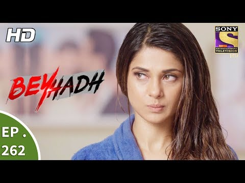 Beyhadh - बेहद - Ep 262 - 12th October, 2017 thumbnail