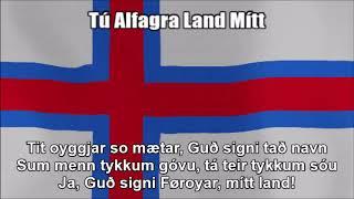 Faroe Islands National Anthem (Tú Alfagra Land Mítt) - Nightcore Style With Lyrics