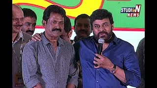 Megastar Chiranjeevi Speech At Sreemitra Port City Mega Launch | Hyderabad