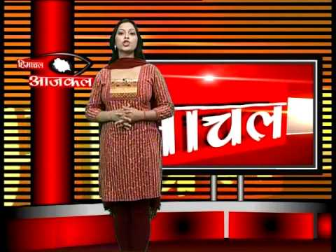 himachal aajkal 25 march 2012-MPEG-4 .mp4