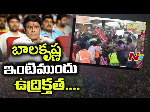 Municipal Workers Stage Protest at Balakrishna House | Hindupur | NTV