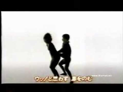 Japanese Sex Dance! video