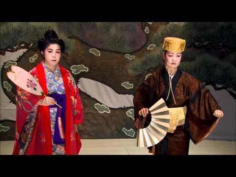 Artist III: Cheryl Nakasone & Classical Okinawan Dance