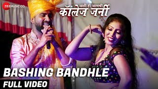 Bashing Bandhle Full | Ashi Hi Amchi College Journey | Archana Jawlekar, Harshad, Suraj Jori