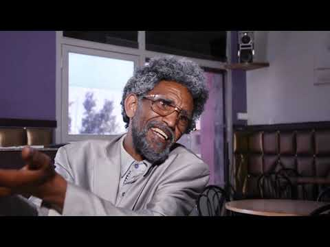 ንግዲ  (ኣንቲኮ)eritrean new comedy thumbnail