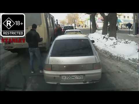 Драки водил на дорогах 2013