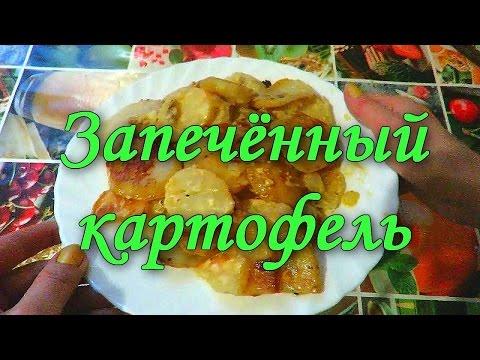 Что быстро приготовить с картошки и мяса