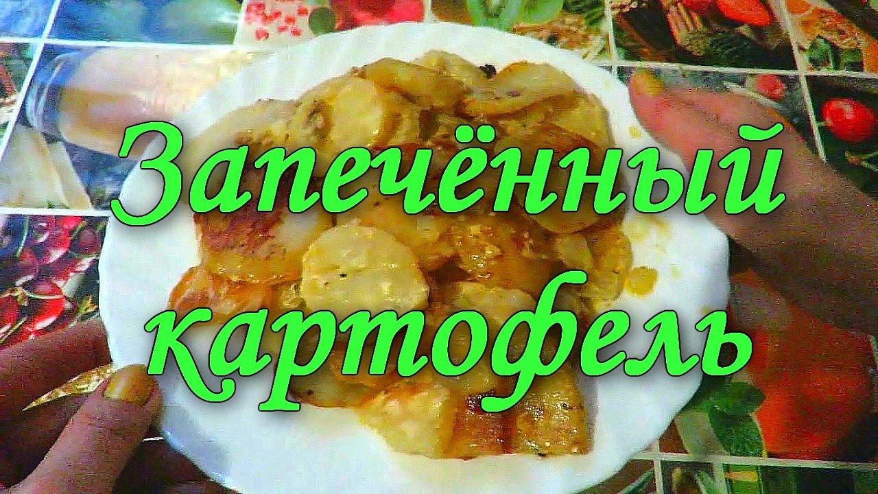 Как сделать картошку с мясом вкуснее