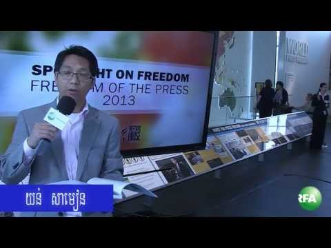 Serious situation of press freedom in Cambodia
