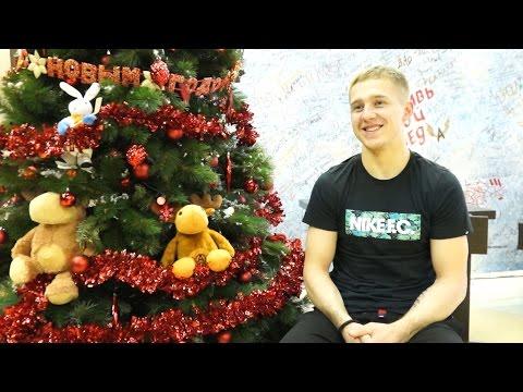 Новогодние истории: Александр Торченюк # 12
