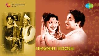 Thookku Thookki | Pengalai Nambadhe