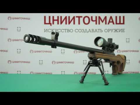 9-мм целевая снайперская винтовка ручного заряжания СР4