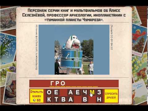 Назад в СССР 2010 смотреть онлайн все серии 14 из 4