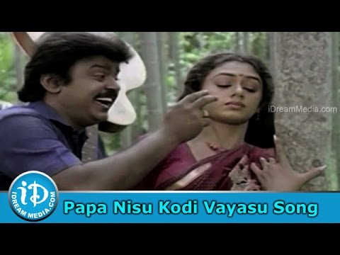Papa Nisu Kodi Vayasu Song - Nene Monaganni Movie Songs - Vijayakanth - Shobana - Khushboo video