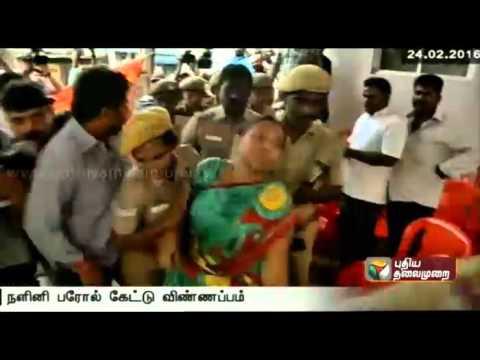 Rajiv Gandhi assassin Nalini applies parole for three days