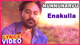 Nunnunarvu Movie Engrinitho Isai Song Lyrical Video