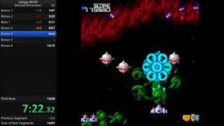 Galaga '90 - Second Dimension - 13:43 (WR)