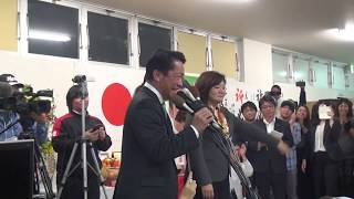 石垣市長選挙2018 中山氏が当選
