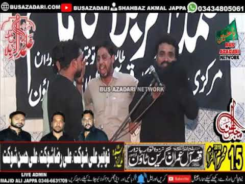 zakir 2 Majlis aza 15 Muharram 2019 Green Town Lahore  ( Busazadari Network 2 )