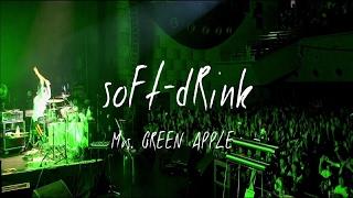 Mrs. GREEN APPLE - 「soFt-dRink」映画『ポエトリーエンジェル』コラボMUSIC VIDEO