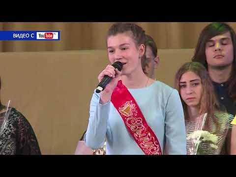 Десна-ТВ: День за днем от 24.05.2019