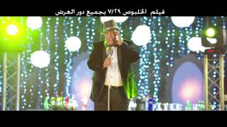 New Century Production | Abd El Basset Hamouda - Banat Hawa - عبد الباسط حمودة - بنات حوا