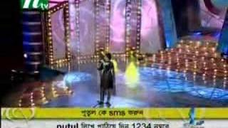 Putul Closeup1 Top10 2006 Bangla Song
