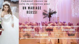 Comment choisir sa salle pour un MARIAGE REUSSI (Série mariage épisode 4)