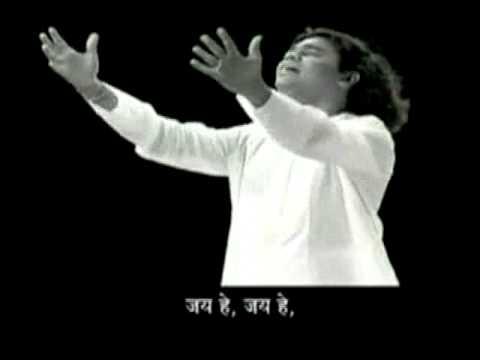 DjKji Jana Gana Mana - A R Rahman (re-edit)