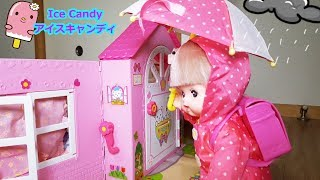 Mel Chan Toy School satchel I'll go with the strawberry raincoat. Mell-chan Doll School Bag
