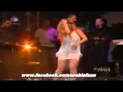 رقص مثير ميريام فارس طياز وفخاد ساخنة