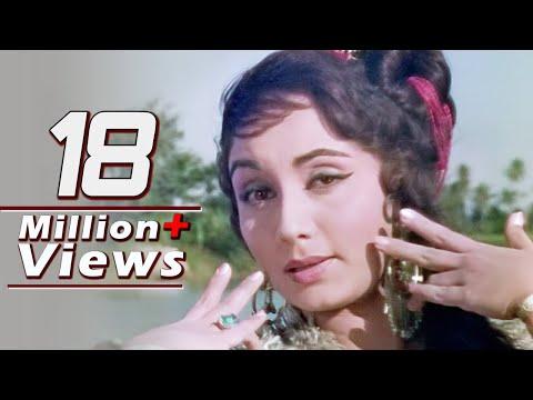Aaja Aai Bahar - Sadhana, Lata Mangeshkar, Rajkumar Song video