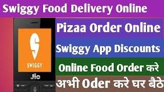 Jio Phone Me Swiggy Food Online Delivery/Pizza Order Online/Jio Phone New Update /Swiggy App