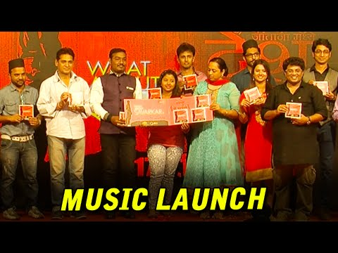 What About Savarkar? - Music Launch - Upcoming Marathi Movie - Vaishali Samant, Anandi Joshi