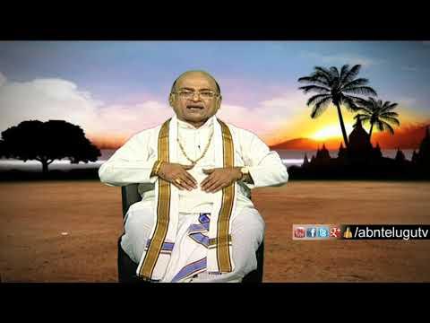 Garikapati Narasimha Rao About Karma Phalalu | Nava Jeevana Vedam | Episode 1370 | ABN Telugu