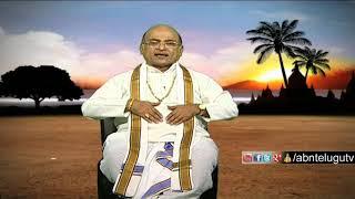 Garikapati Narasimha Rao About Karma phalalu | Nava Jeevana Vedam | Episode 1370