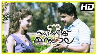 Spanish Masala Malayalam Movie | Full Songs | Dileep | Kunchako Boban | Daniela Zacherl
