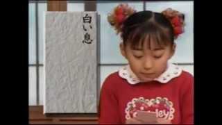 内山信二&有田気恵-ピザーラ