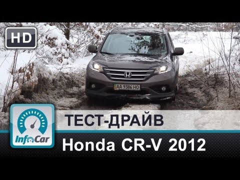 - Honda CR-V 2012  InfoCar.ua (  2012)