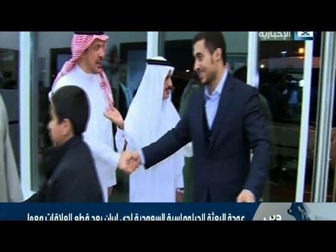 'Members of the Saudi diplomatic mission' in Iran land in Dubai