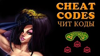 #ИГРЫ, ЧИТ КОДЫ (Battletoads 1991) Cheat codes, secrets