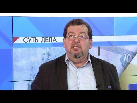 СУТЬ ДЕЛА - Банк Пересвет  пенсионные фонды и христианская мораль