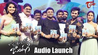 Vunnadhi Okate Zindagi Audio Launch | Ram, Lavanya Tripathi, Anupama Parameswaran